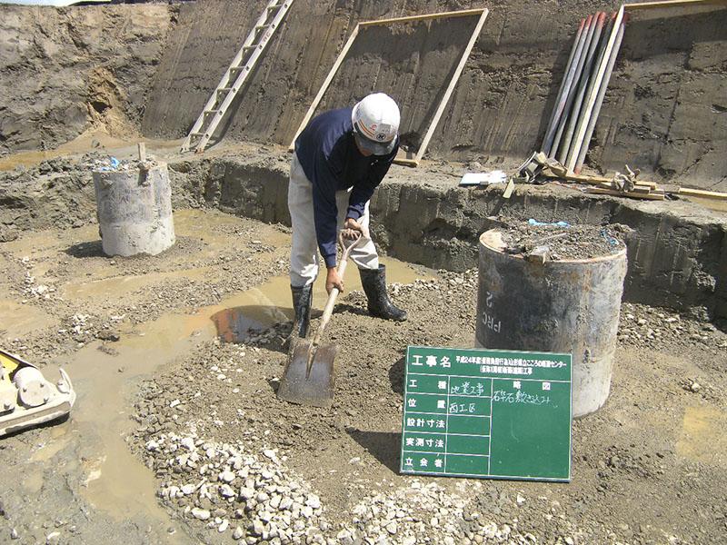 山形県こころの医療センター新築工事