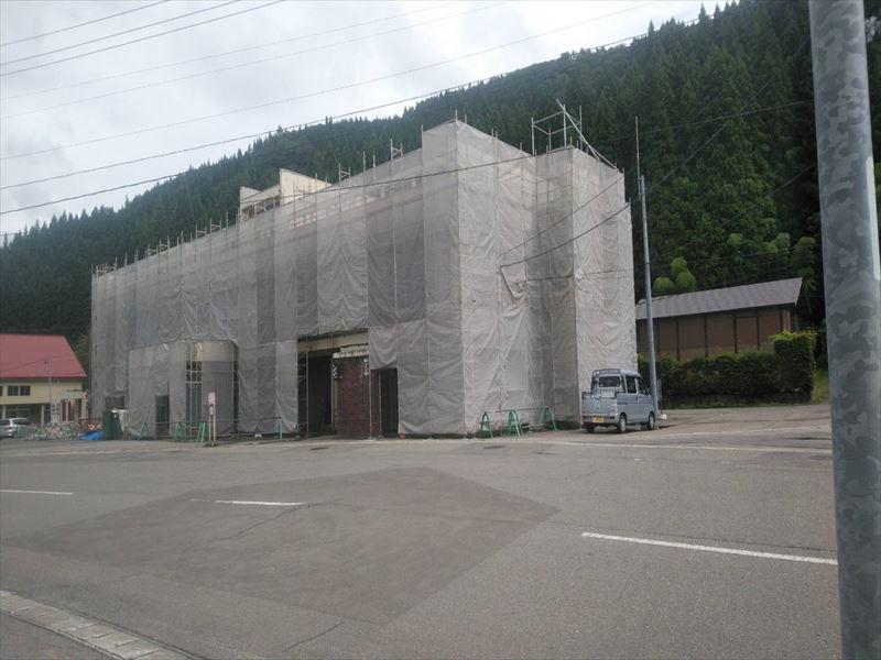 立谷沢公民館